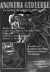Anonima Gidierre n°4 – Novembre/Dicembre 1995